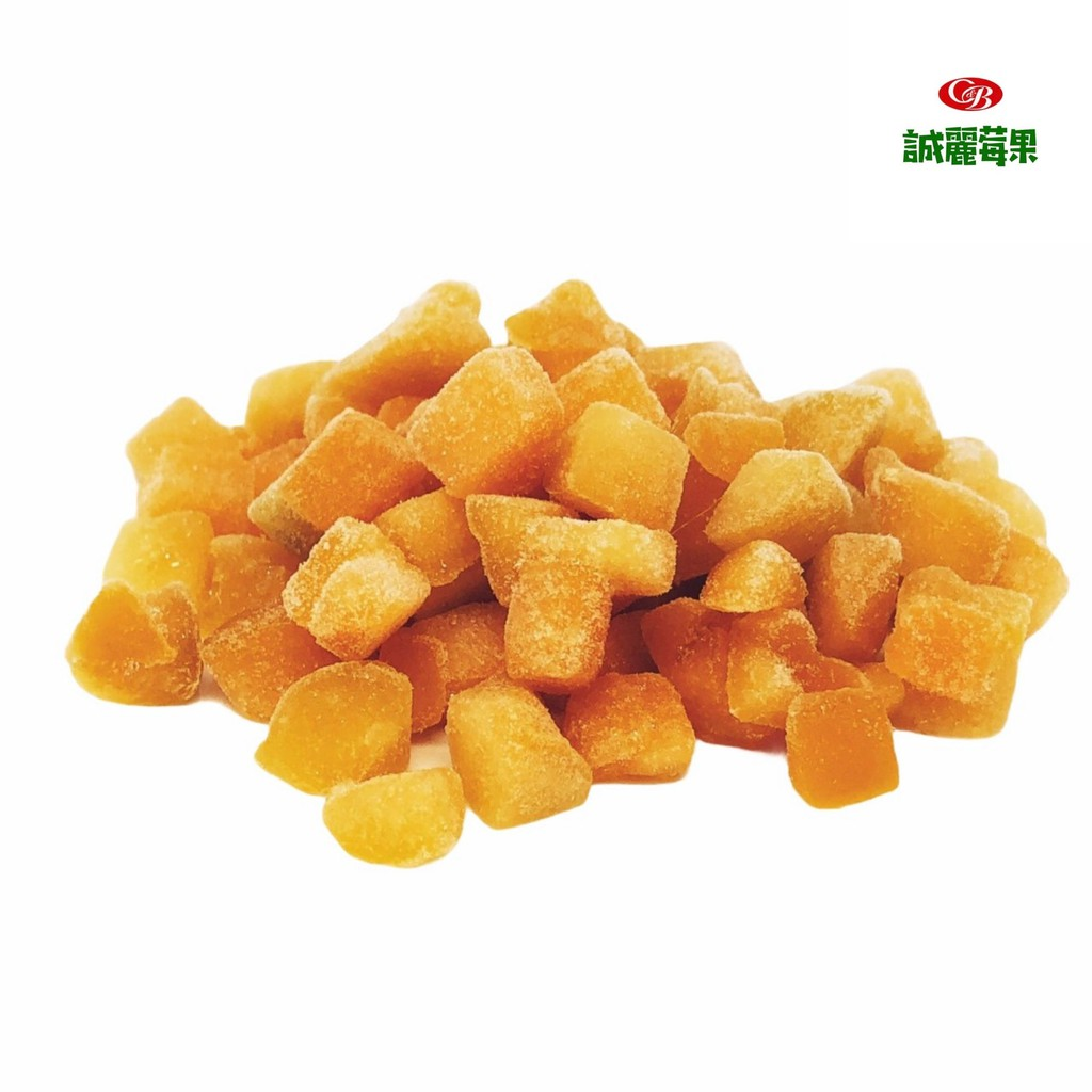 【誠麗莓果】IQF急速冷凍杏桃切丁1kg