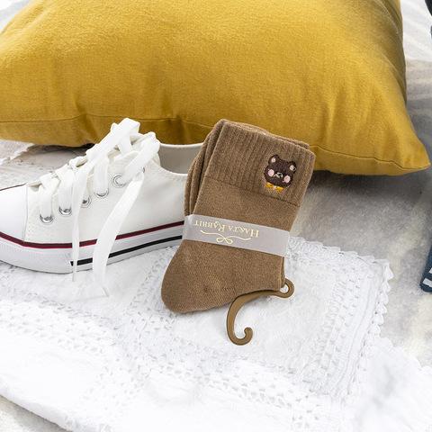 *咖啡色系毛巾襪-純色