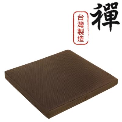 源之氣 竹炭禪風四方坐墊-和室/居家/木椅-台灣製( 二色 50x45x6cm) RM-40403