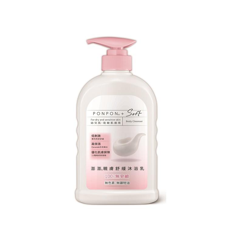 澎澎PONPON Soft親膚舒緩沐浴乳-600g