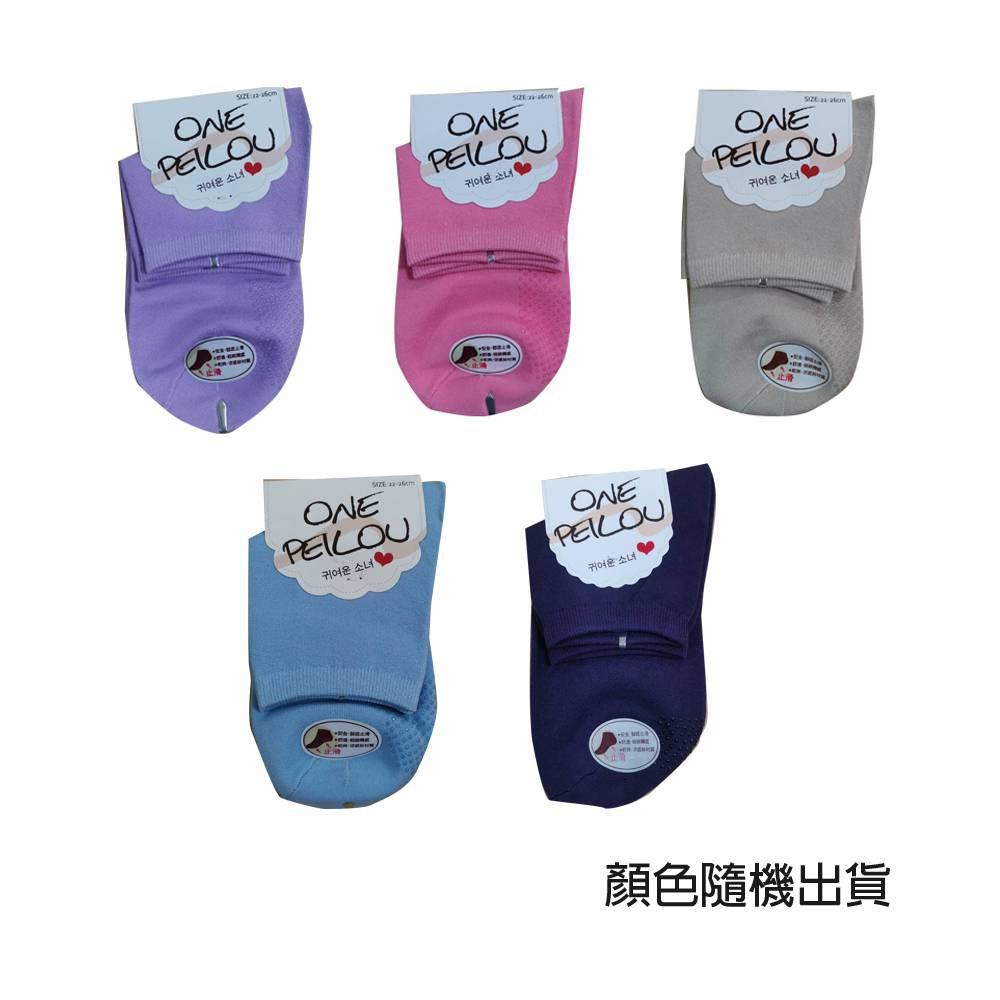 貝柔吸濕速乾腳底止滑短襪-彩色(1雙)【康是美】