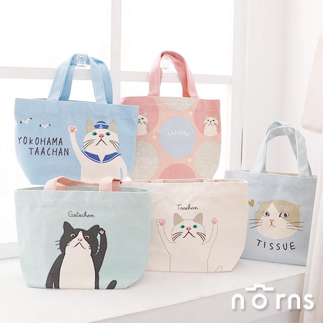 【日貨動物手提袋M號 P4】Norns Taachan貓咪 雜貨帆布包 便當袋 購物袋帆布袋日本Friendshill手提包 貓雜貨