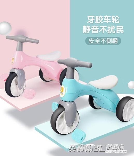 兒童三輪車腳踏車1--5歲小孩寶寶小單車男女孩平衡車輕便童車1 伊衫風尚