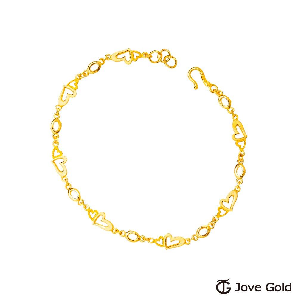JoveGold漾金飾 親親我的愛黃金手鍊-雙面設計