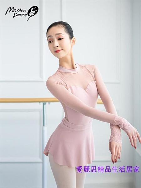 小立領網紗體操服女成人連體服舞蹈服形體服芭蕾練功服大人