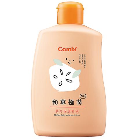 Combi 和草極潤嬰保濕乳液plus-250ml