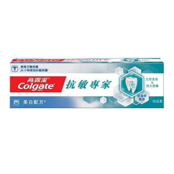 高露潔抗敏專家牙膏-美白配方110g【愛買】