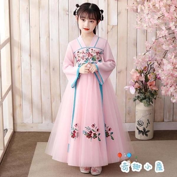 漢服女童春秋兒童古裝唐裝連身裙中國風禮服【奇趣小屋】