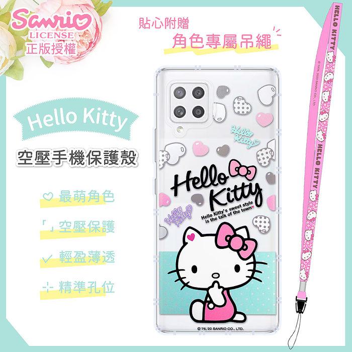 【Hello Kitty】三星 Samsung 氣墊空壓手機殼(贈送手機吊繩)A32