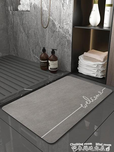 浴室防滑墊吸水墊子腳墊廁所衛生間門口防滑家用速乾進門地毯洗手間浴室地墊 衣間迷你屋