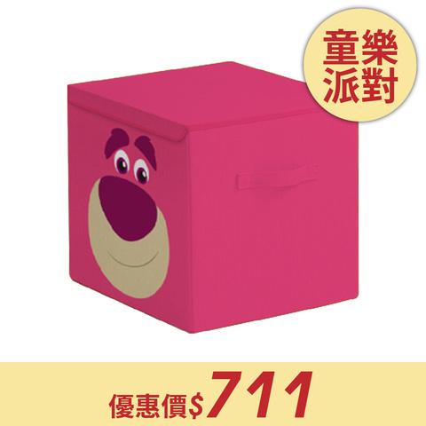 *玩具總動員方形收納箱(熊抱哥)