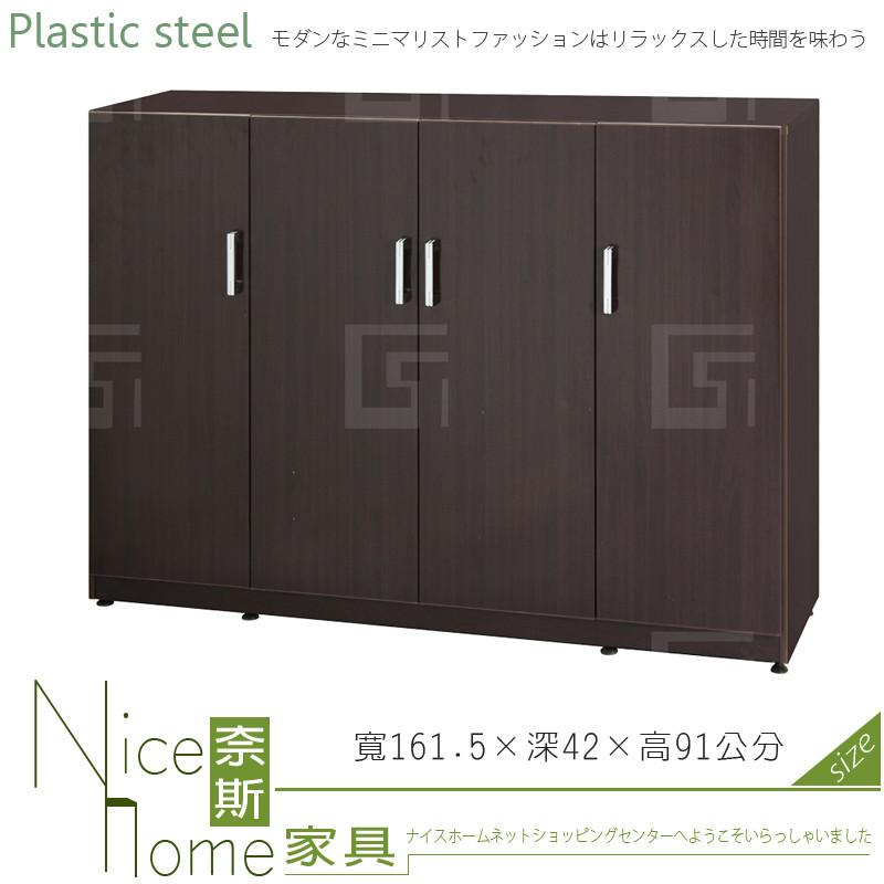 奈斯家具nice137-12-hx (塑鋼材質)5.3尺隔間櫃/鞋櫃/下座-胡桃色