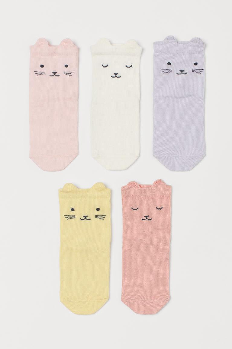 H & M - 5隻襪子 - 橙色