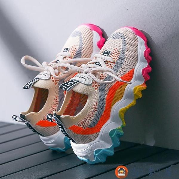 女童鞋子春秋運動鞋兒童單網鞋夏季透氣網面老爹鞋中大童【淘夢屋】