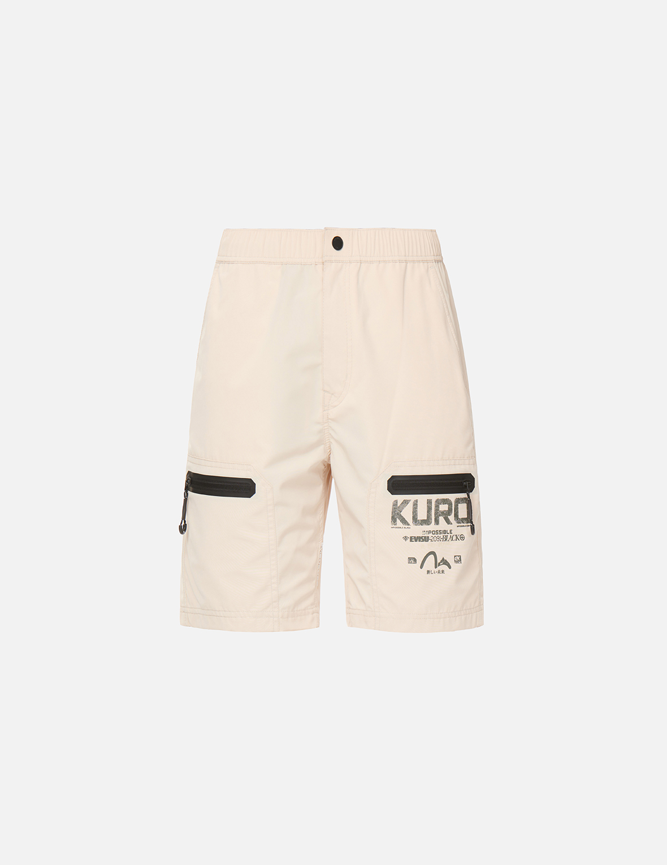 Heat Seal Zip Pocket Sport Shorts