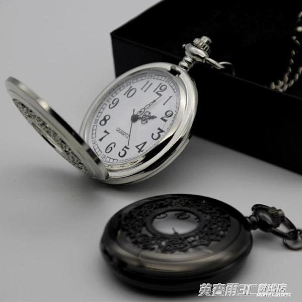 懷錶 創意新款情侶學生石英非機械手錶女翻蓋復古大數字禮物老懷錶 伊衫風尚