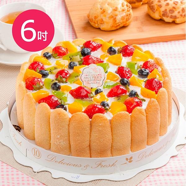 【樂活e棧】母親節造型蛋糕-繽紛嘉年華蛋糕(6吋/顆,共1顆)