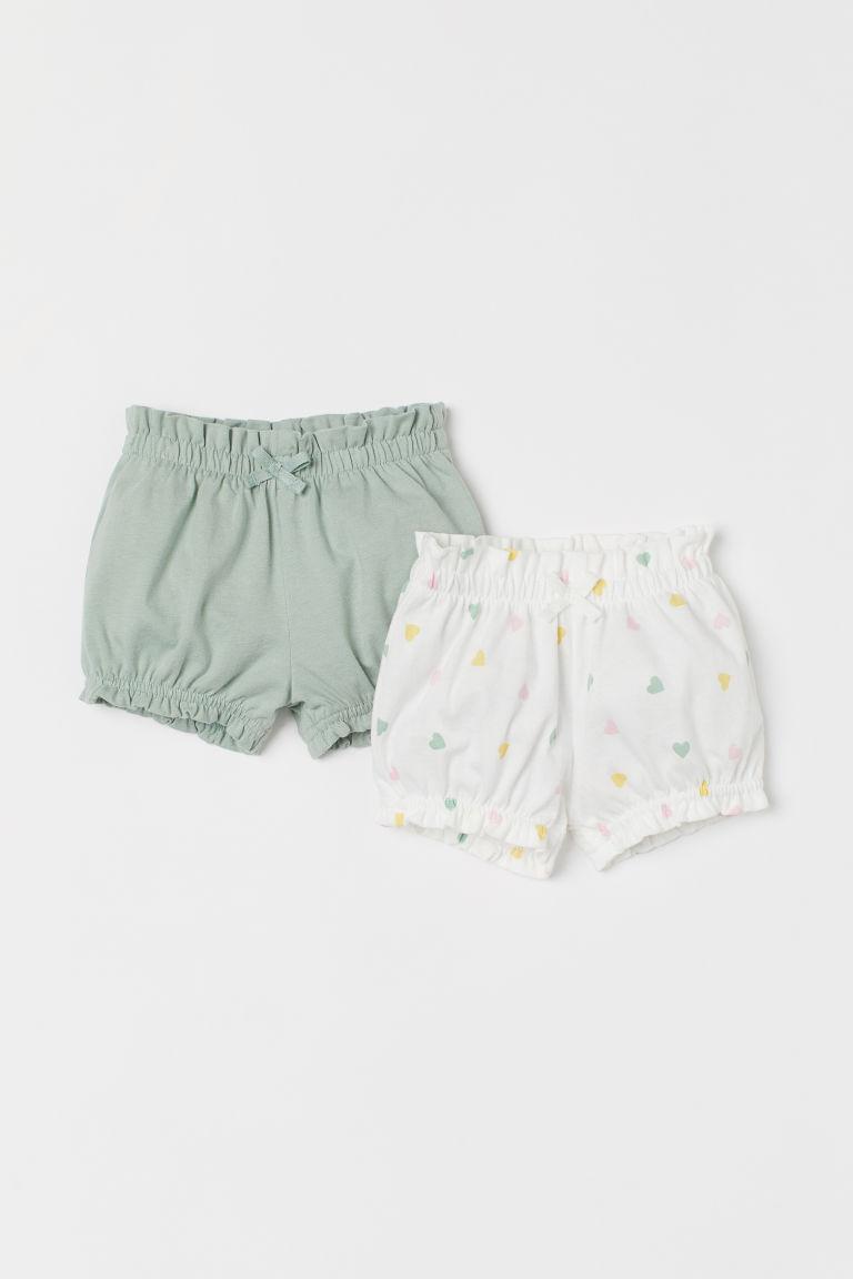 H & M - 2件入燈籠褲 - 綠色