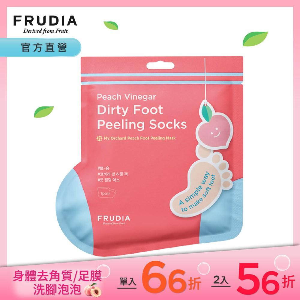 FRUDIA 給足面子~桃氣3D嫩足膜40g(一對)