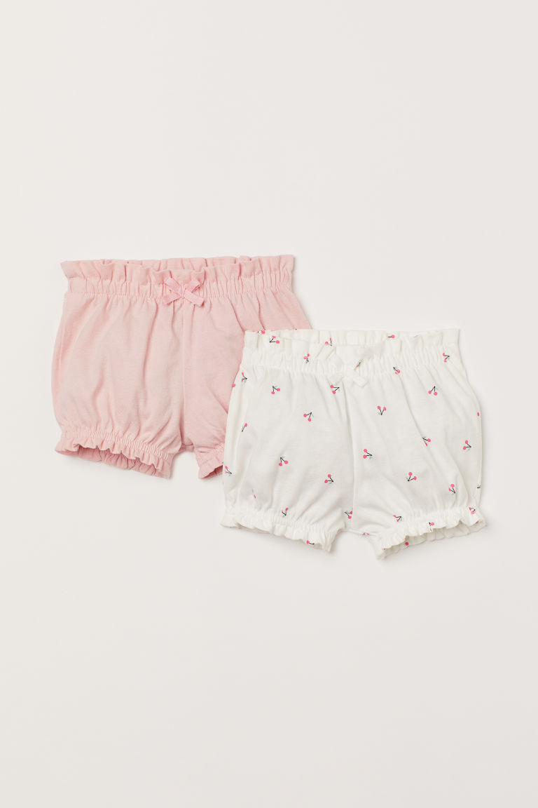 H & M - 2件入燈籠褲 - 粉紅色