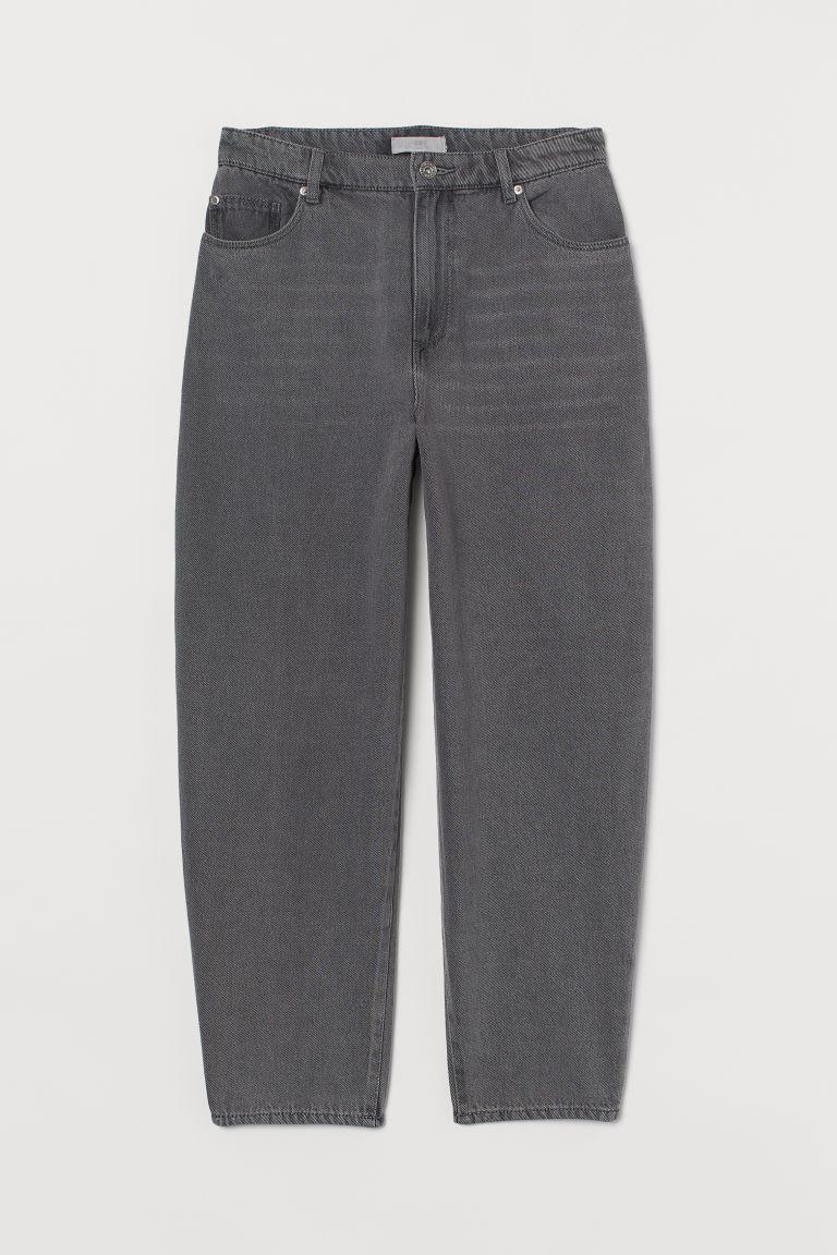 H & M - 桶形褲管高腰牛仔褲 - 灰色