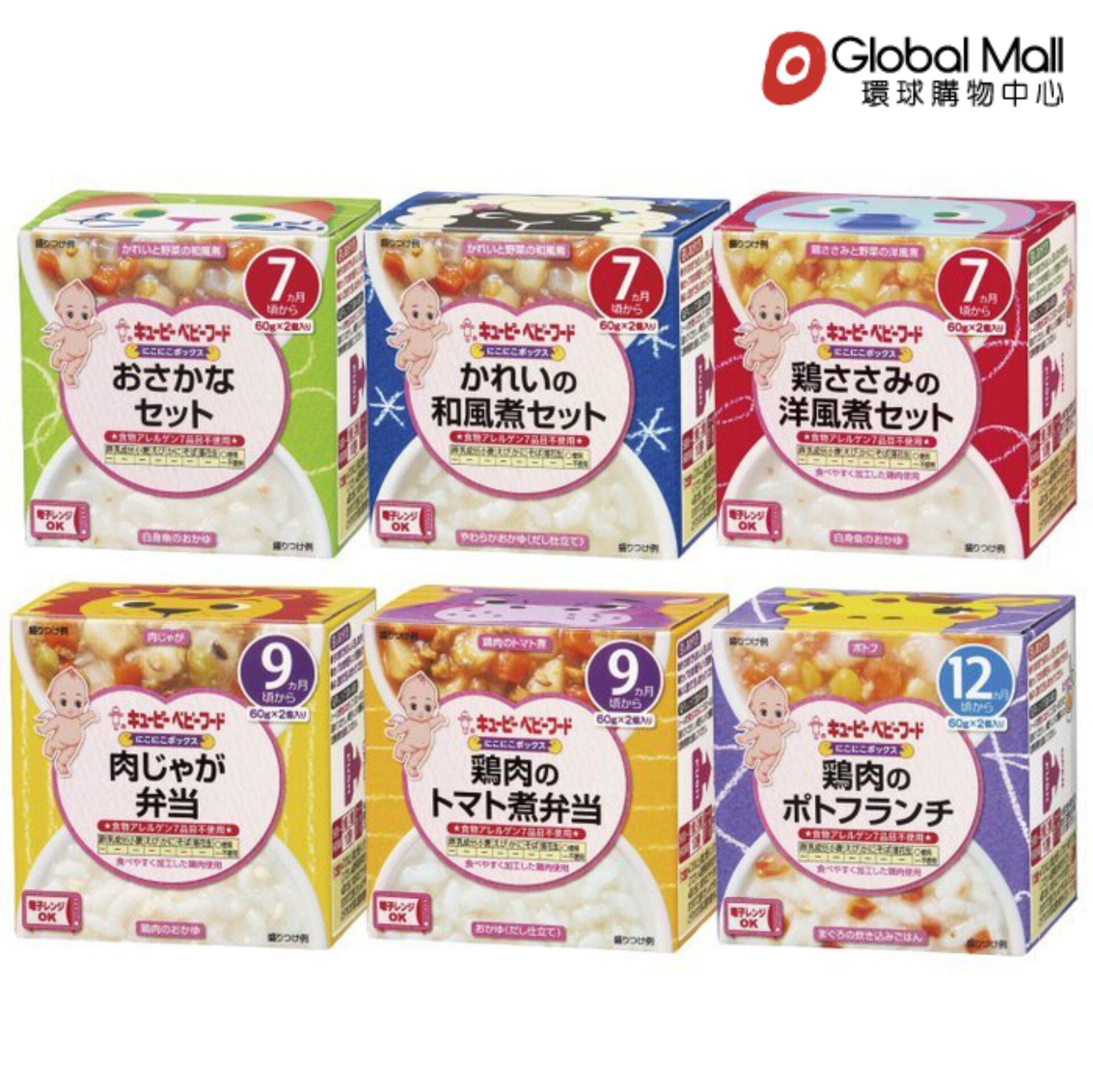 【甜蜜家族】Kewpie 寶寶便當系列/寶寶粥 120g 7~12M (多口味可選)