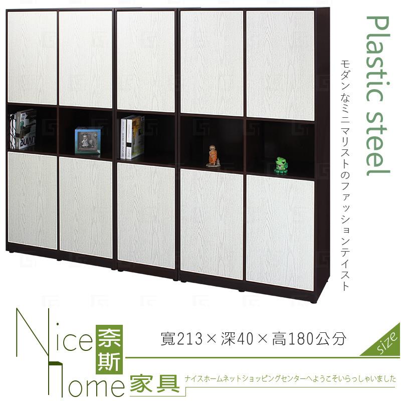 奈斯家具nice194-03-hx (塑鋼材質)7.1尺拍拍門收納櫃-白橡/胡桃色