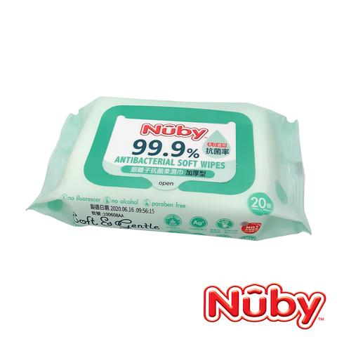 Nuby 銀離子抗菌柔濕巾20厚抽