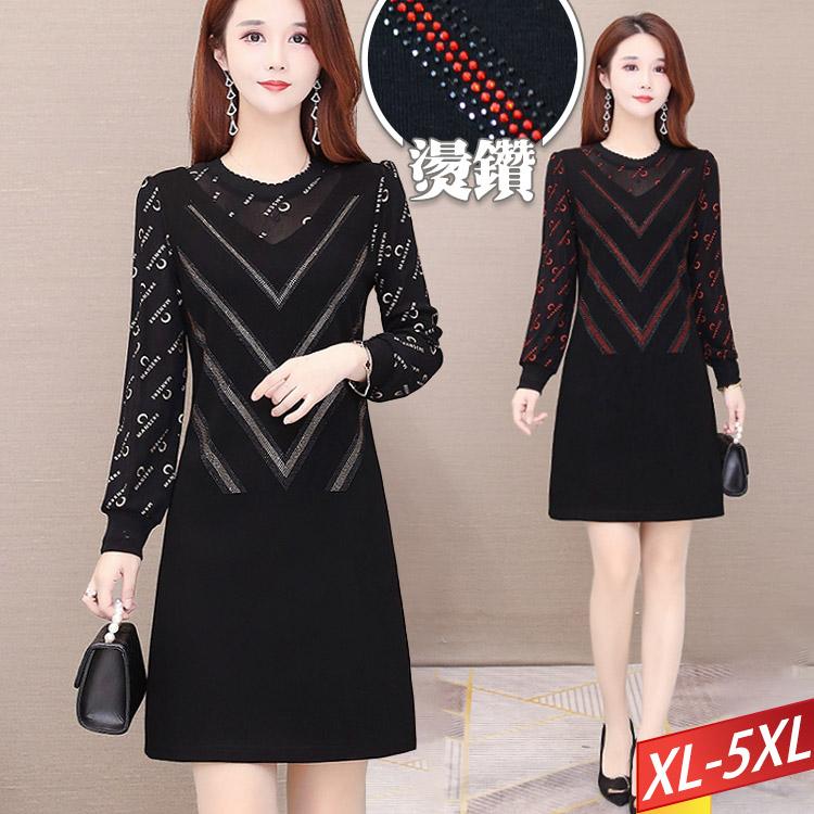 現貨出清 - 波浪領燙鑽印花洋裝(2色) XL~5XL【284807W】-流行前線-