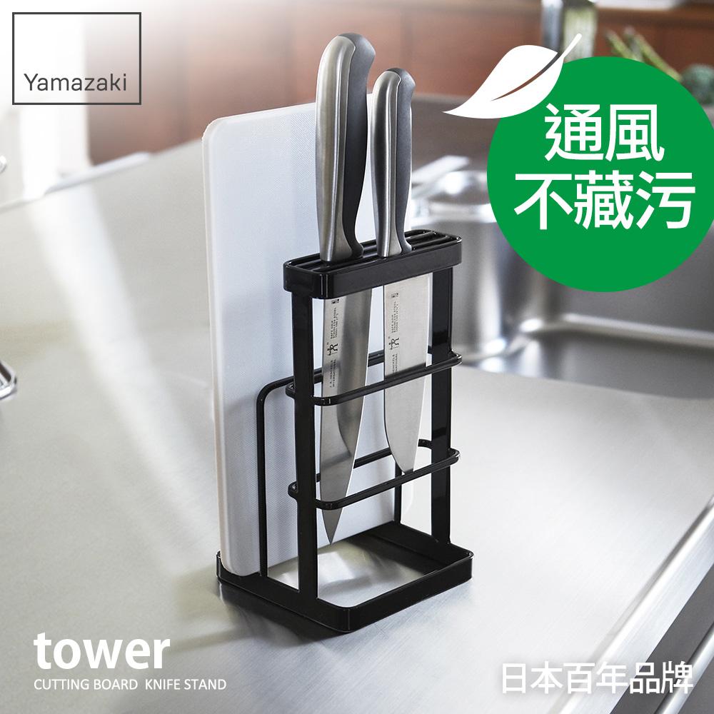 tower砧板刀具架(黑)/限時8折/滿兩千折200/滿四千折400/滿八千折1000
