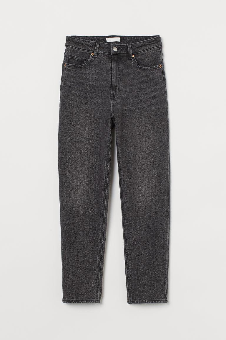H & M - 貼身老媽高腰九分牛仔褲 - 灰色