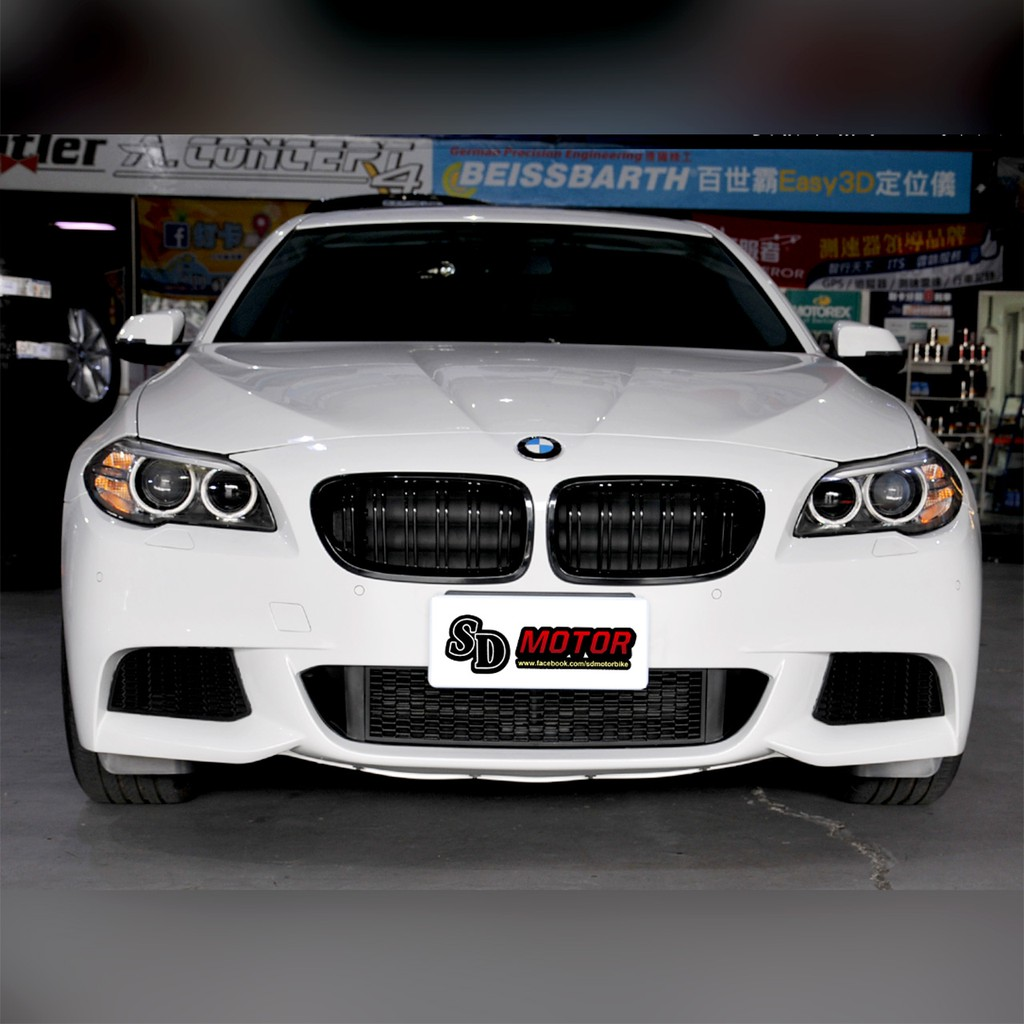 【預購】BMW F10 LCI M-TECH 大包 空力套件 前保桿+後保桿 不含霧燈+左右側裙 素材 烤漆