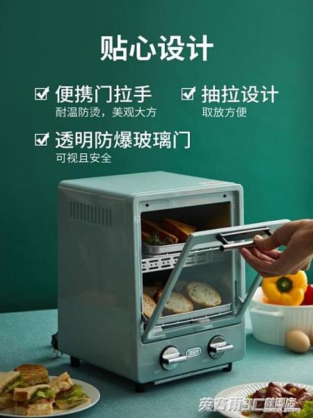電烤箱 雙層烤箱家用烘焙多功能迷你小型電烤箱9L 伊衫風尚