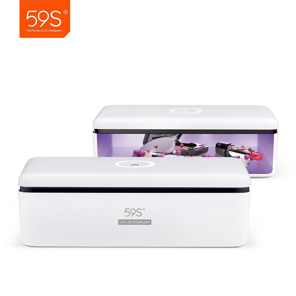 59秒紫外線口罩消毒盒 S2專業手機消毒器 紫外線殺菌燈 美甲工具殺菌盒 化妝工具收納盒 衛生專業殺菌盒