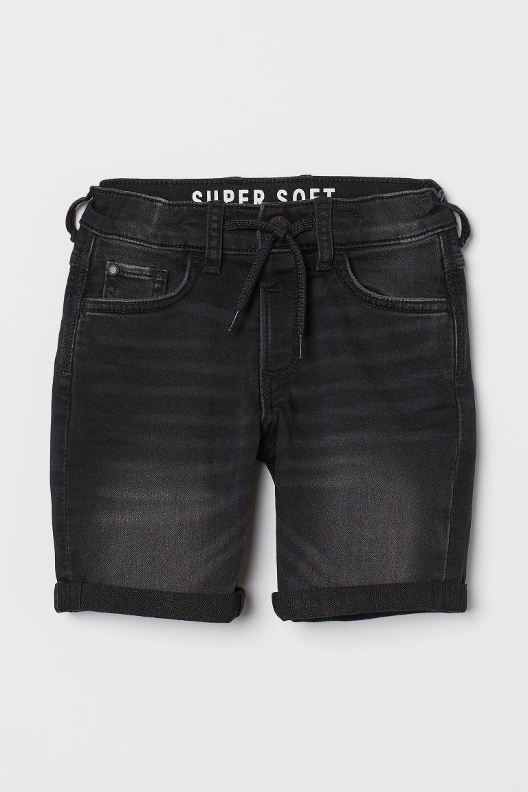H & M - 特柔貼身短褲 - 灰色