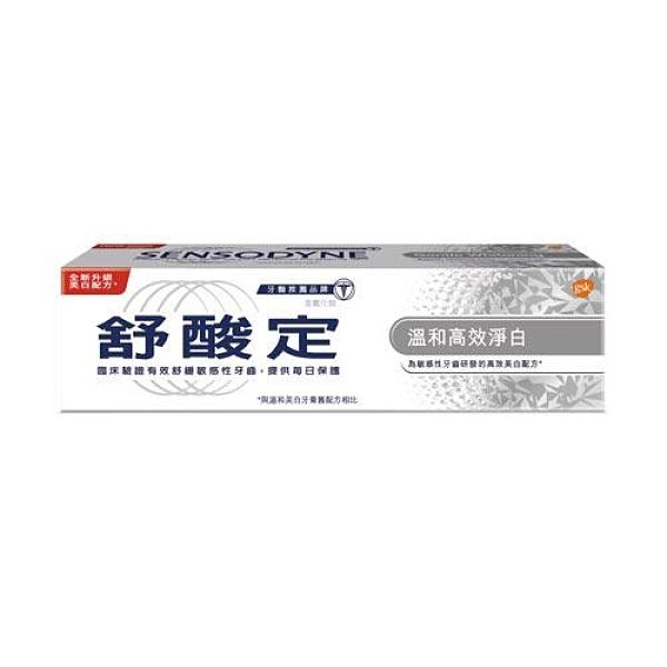 舒酸定抗敏牙膏溫和高效淨白配方120g【愛買】