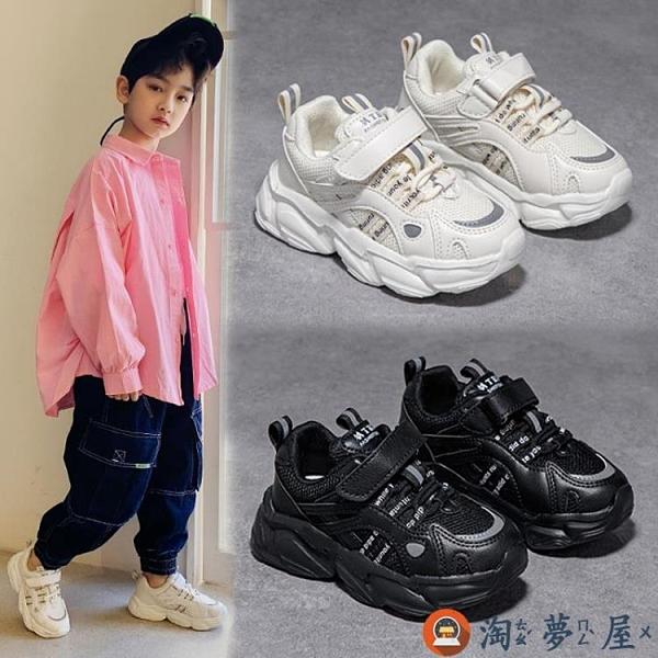 兒童鞋子老爹鞋男童春款潮酷酷的韓版女童運動鞋【淘夢屋】