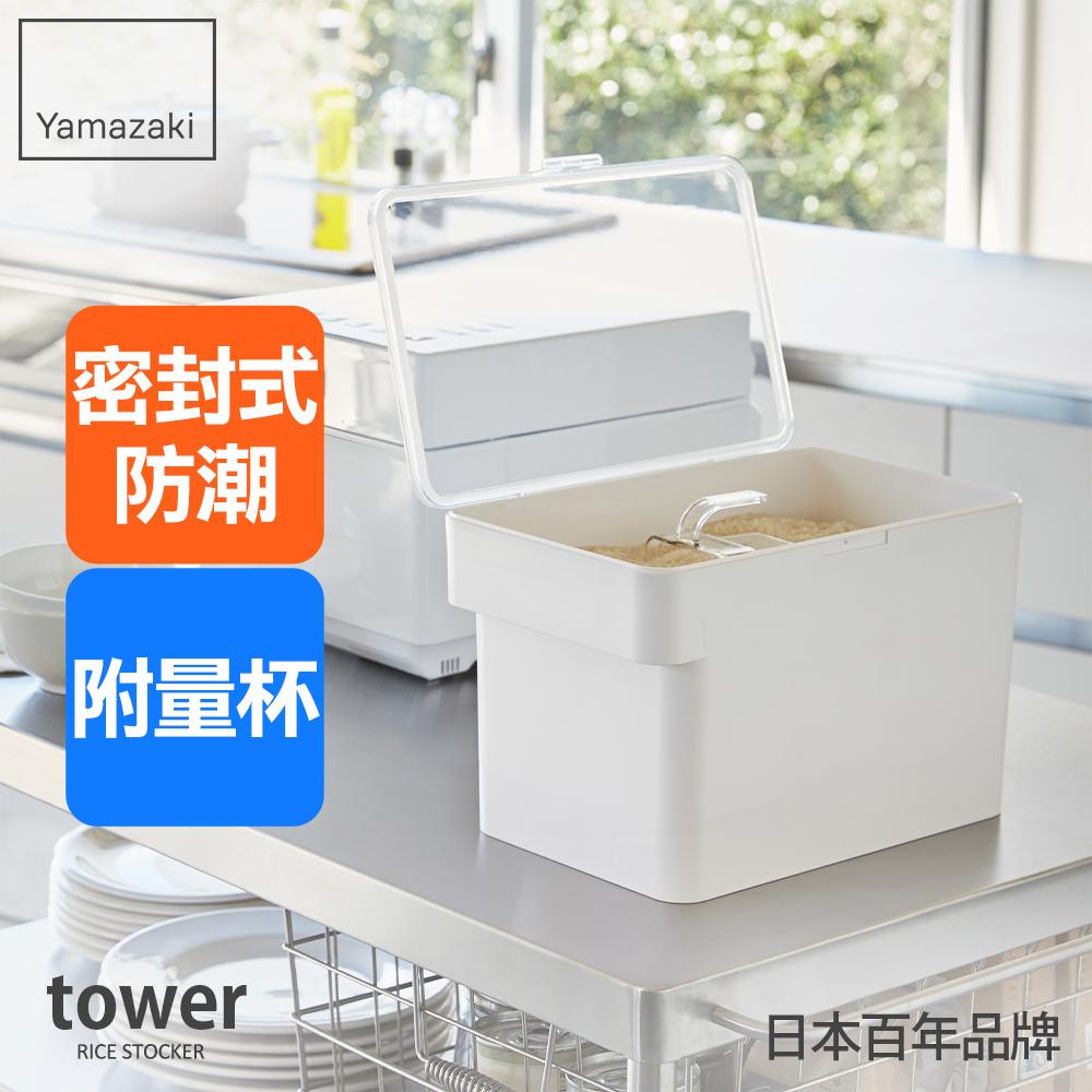 tower密封儲米桶(白)-附量米杯/限時9折/滿兩千折200/滿四千折400/滿八千折1000