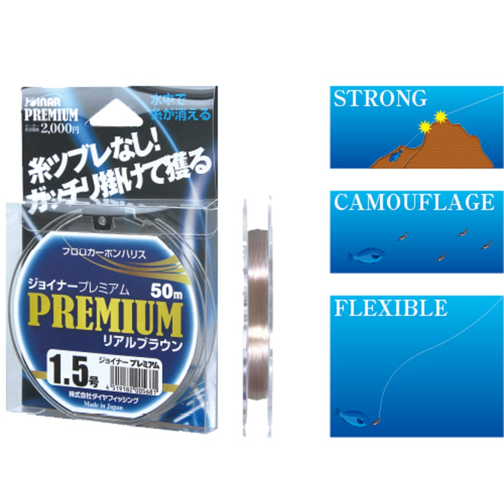 DIA-Fishing PREMIUM 卡夢線【海天龍釣具商城】 日本頂級鑽石線磯釣母線