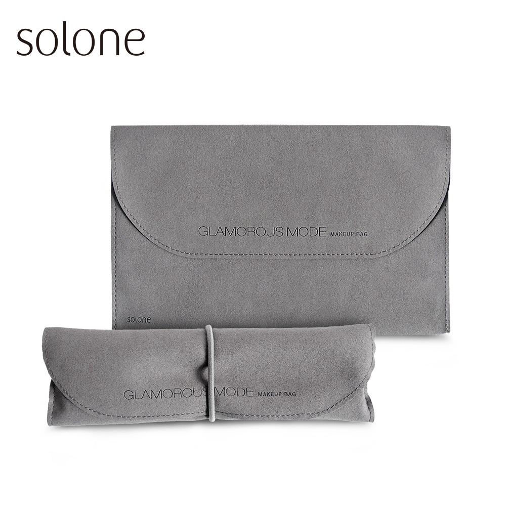 【滿額贈洗刷噴霧】Solone 專屬訂製收納包