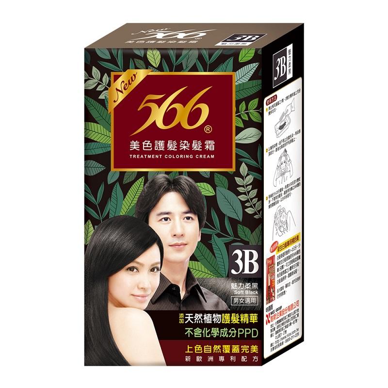566 美色護髮染髮霜-3B魅力柔黑-110g