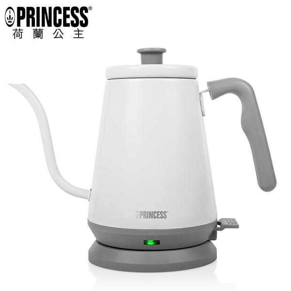 【PRINCESS|荷蘭公主】手沖細口快煮壺/0.8L/冰山白 236037