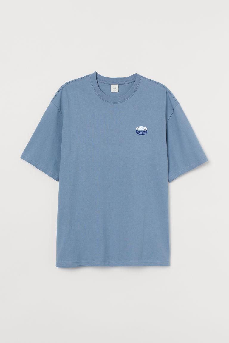 H & M - 厚棉平紋T恤 - 藍色