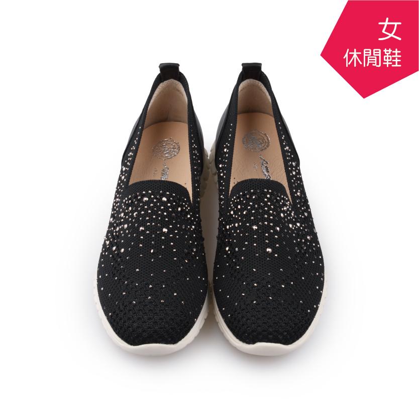 【A.MOUR 經典手工鞋】舒適休閒鞋 - 黑鑽(9703)