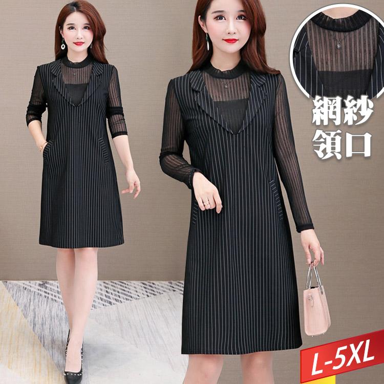 假兩件黑蕾絲條紋洋裝 L~5XL【254143W】【現+預】-流行前線-