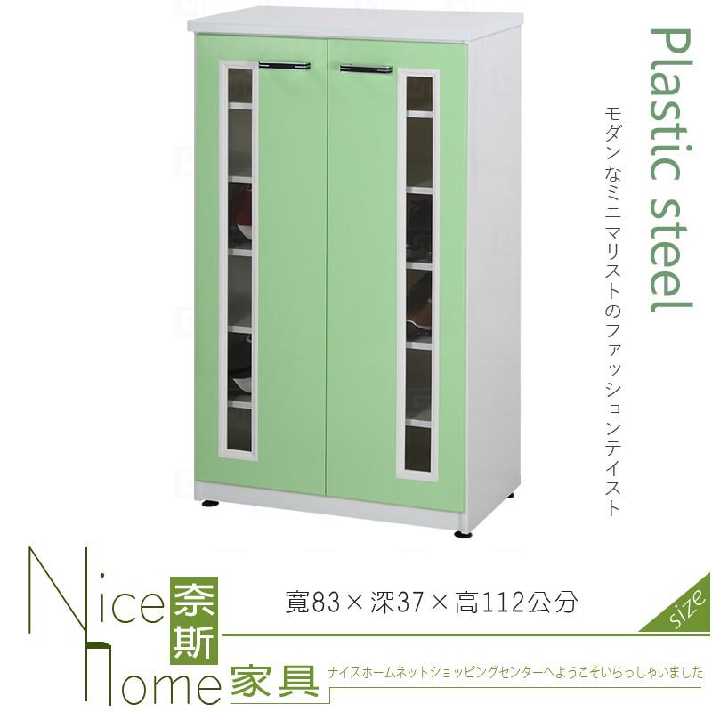 奈斯家具nice078-11-hx (塑鋼材質)2.1尺雙開門鞋櫃-綠/白色
