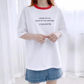 韓國空運 - Color Point Error Color Short Sleeve Tee 短袖上衣