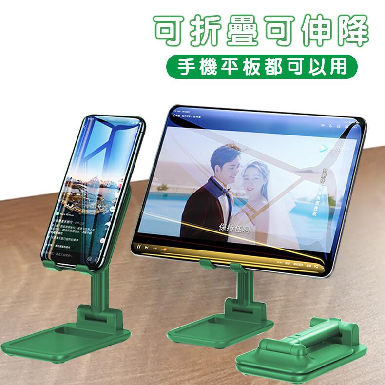 第四代 折疊懶人支架 摺疊支架 多功能伸縮 手機支架 平板支架 懶人支架 手機平版支架 手機架 直播