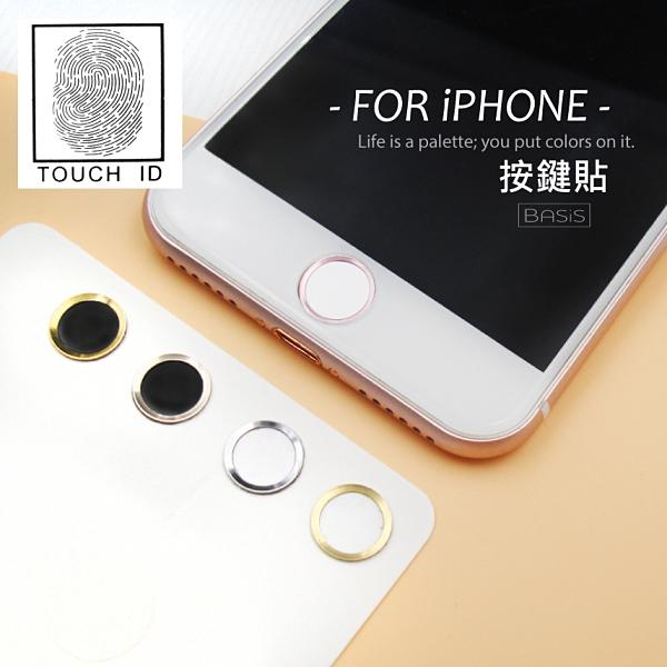 當日出貨 iPhone 6 Plus / 6S Plus 指紋辨識感應貼 Apple Touch ID 指紋識別 Home鍵貼 按鍵貼【實拍】