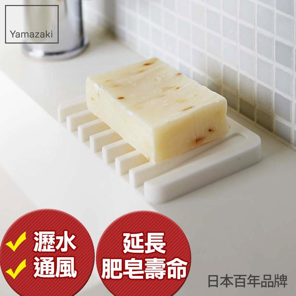 Flow斷水流肥皂架(白)/限時8折/滿兩千折200/滿四千折400/滿八千折1000